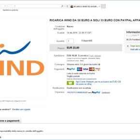 wind-ebay